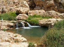 image of Ein Prat from http://www.tiuli.com/